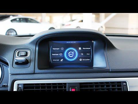 Навигация и мультимедиа для Volvo XC60,XC70,S60,S80 с 7-ми дюймовым дисплеем