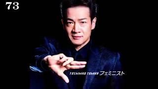 """TOSHIHIKO TAHARA DOUBLE""""T""""TOUR 2018 8月25日(土) 町田市民ホール【..."""