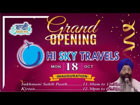 Special-Live-Gurmat-Kirtan-Grand-Opening-Hi-Sky-Travels-Rajouri-Garden-18-Oct-2021