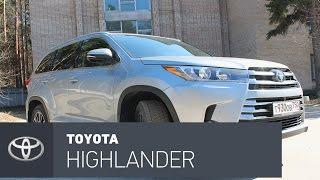 Toyota Highlander 2017 тест-драйв, наконец с отличным интерьером.