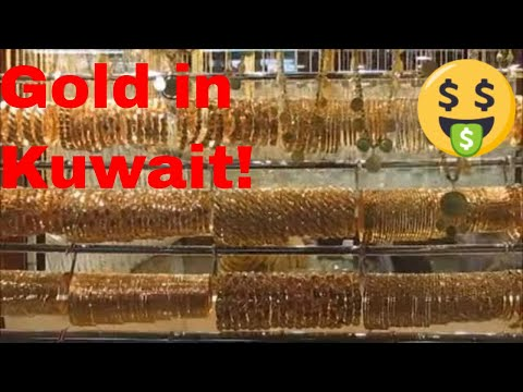 Let's go to the Kuwait Gold Souk!