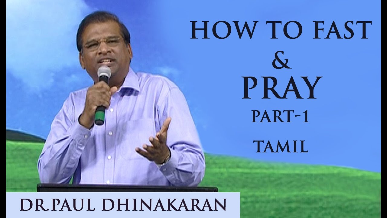 How To Fast & Pray (Tamil) | Part 1 | Dr. Paul Dhinakaran