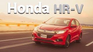 Honda HR-V 2019, con un precio desde $320900 pesos hasta $404900 pe...