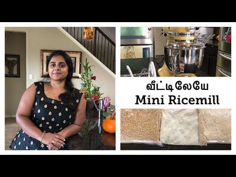 Kitchenaid Grind Mill Attachment Review | இனி வீட்டிலேயே Mini Ricemill | Snehithi Life of Womanhood