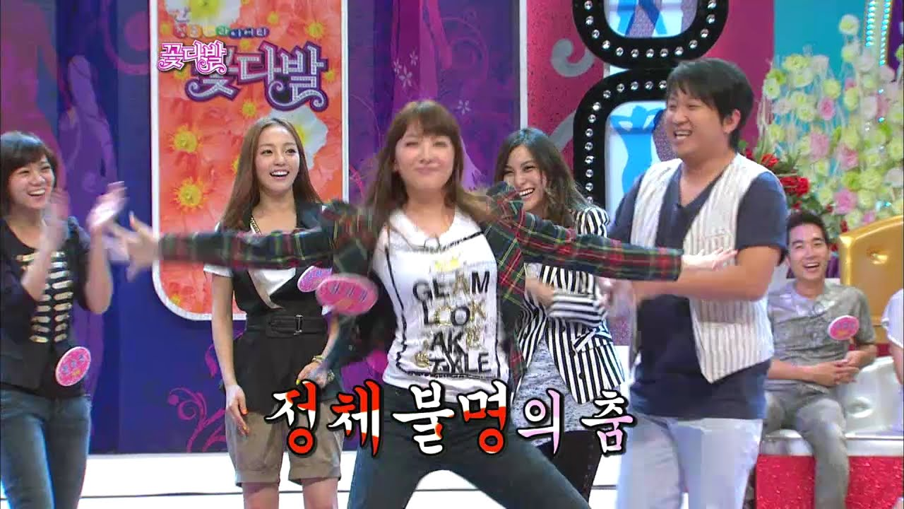 【TVPP】KARA - Undergo Hazing Rituals, 카라 - 카라 신고식! 지영의 정체불명 댄스 (?) @ Flowers