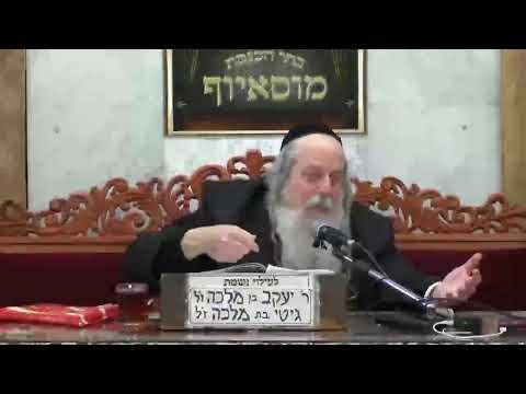 """שידור חי מבית הכנסת מוסאיוף כט טבת התש""""ף"""