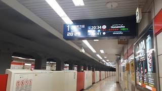 なんとなく電車:東京メトロ中野富士見町駅:丸ノ内線方南町行き3輌編成&中野坂上行き発車光景