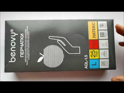 Перчатки медицинские смотровые латексные BENOVY LATEX HIGH RISK