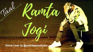 RAMTA JOGI   TAAL   DANCE CHOREOGRAPHY