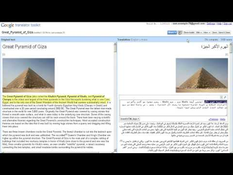 Google Translator Toolkit - Arabic