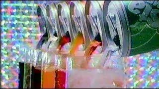 80's Commercials Vol. 530