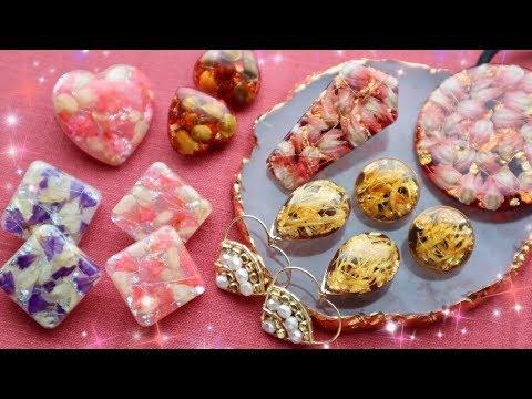 レジンドライフラワーを使ったハンドメイドアクセサリー作り方DIY Resin Dried Flower Jewelry