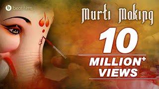Murti Making  (Full Video)