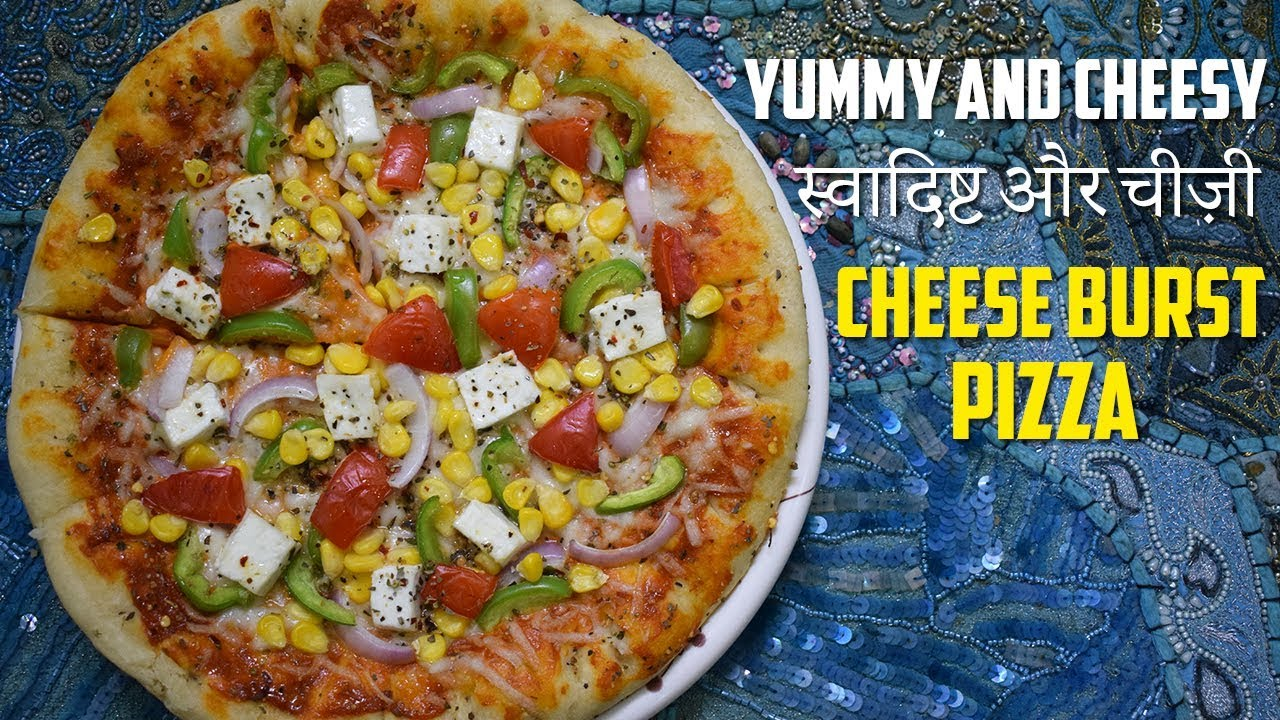 how to make dominos cheese burst pizza