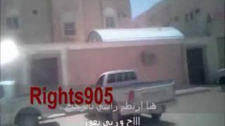 سعودية تصور (( خلوتها )) اليومية مع السائق الاجنبي !