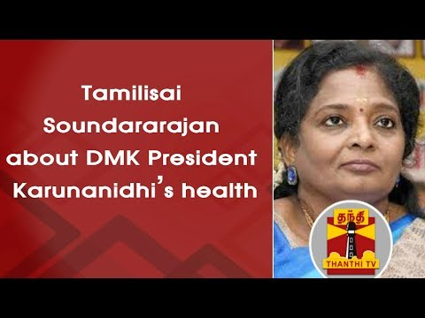 Tamilisai Soundararajan about DMK President Karunanidhi's health | #Karunanidhi