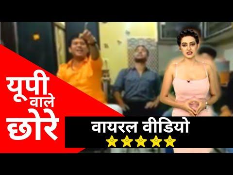 Viral Hits: सोशल मीडिया पर वायरल हो रही धमाकेदार परफॉर्मन्स | Dil Galti Kar Baitha hai