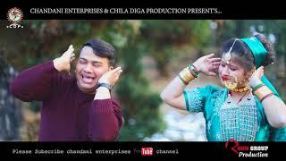 Latest Kumaoni Song Saruli Devidhura ki By Pushkar Mahar n Meena Rana