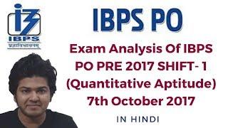 Exam Analysis Of IBPS PO PRE 2017 SHIFT- 1 (Quantitative Aptitude) 7th October 2017