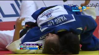 Дзюдо. Чемпионат Азии 2015 (Кувейт). 1-й день(, 2015-05-21T06:57:42.000Z)