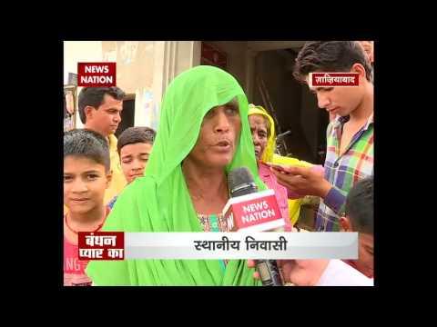 Rakshabandhan Special: Pakistani woman reaches to India to tie Rakhi to PM Modi