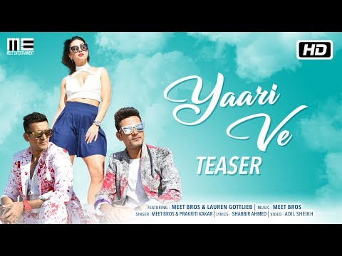 Yaari Ve | Teaser | Meet Bros | Lauren Gottlieb | Prakriti Kakar | Releasing 20th December 2017