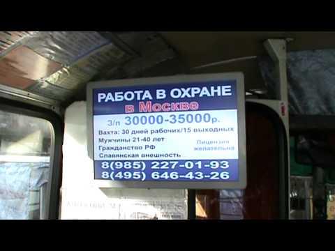 химки реклама автобусах смс чата знакомств 99 18