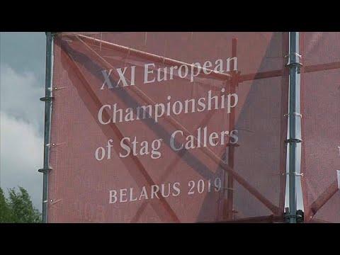 شاهد: الدورة الحادية والعشرين للبطولة الأوروبية لمناداة الأيائل…  - نشر قبل 8 ساعة