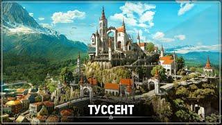 Прохождение Ведьмак 3 Кровь и Вино БОРДЕЛЬ ТУССЕНТА СЕКС 18+#15