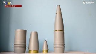 В Украине начали производство боеприпасов по стандартам НАТО (видео)