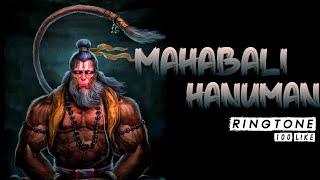New mahabali hanuman - ringtone, hanuman ringtone   Download link    Mr. Rohit