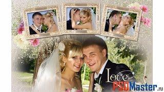 Создаем в фотошоп шаблон для свадебных фото