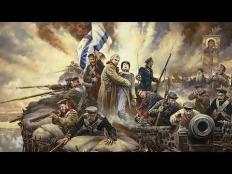 Константин Фролов. Гимн Севастополя 1854-55 гг.
