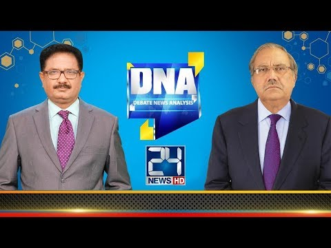 Drinking water shortage in Pakistan | DNA | 25 January 2018 | 24 News HD
