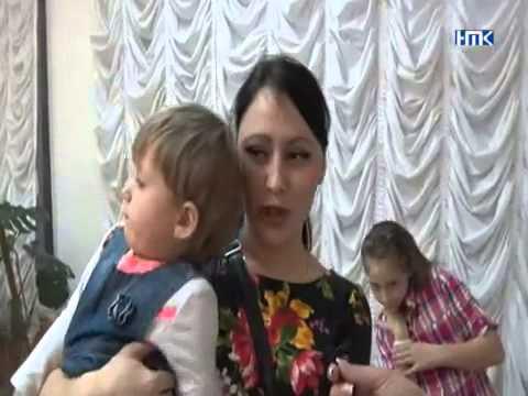 Земельные участки многодетным семьям, Наро-Фоминск