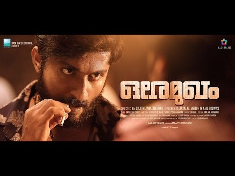 Ore Mukham Malayalam DVDRip 700 MB [Cinemaxx Exclusive]