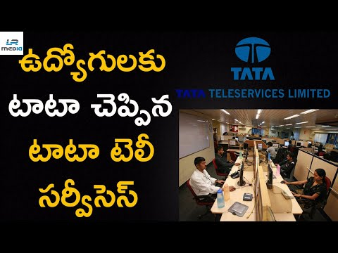 Tata Tele Services Prepares Exit Plan For Staff | #TTSL | LR