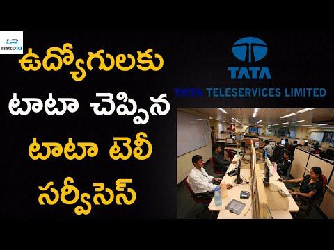 Tata Tele Services Prepares Exit Plan For Staff | #TTSL | LR Media