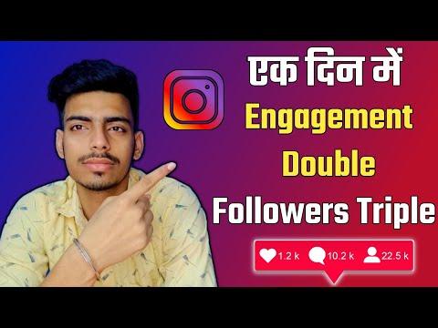 Double Your Instagram