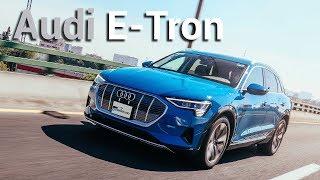 Audi e-tron - ¿Es la mejor camioneta eléctrica? | Autocosmos Video