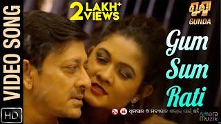 Gum Sum Rati   Video Song   Gunda   Odia Movie   Siddhanta Mahapatra   Himika Das