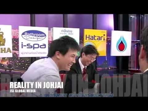 Johjai in Reality : เคน ธีรเดช | หนังสั้น the office [18 ต.ค. 58] HD