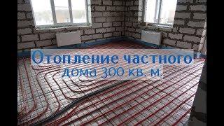видео Котел напольный газовый Baxi SLIM 1.300 iN