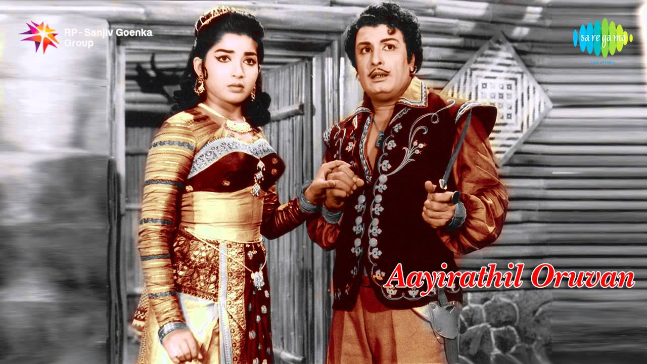 Aayirathil Oruvan - Thaai Thindra Mannae Video | Karthi ...