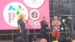 餃子フェス 大阪城公園 2019.