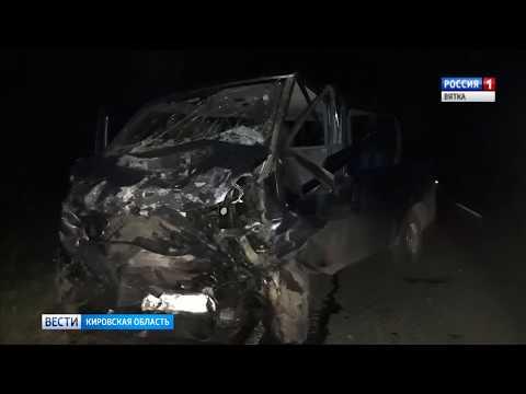 По факту ДТП в Нолинском районе возбуждено уголовное дело(ГТРК Вятка)