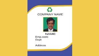 كيفية إنشاء بطاقة الهوية في فوتوشوب ( مع ESubs )