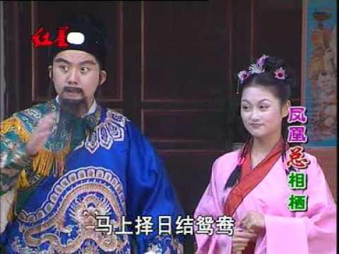 Hakka old drama - 0320 1