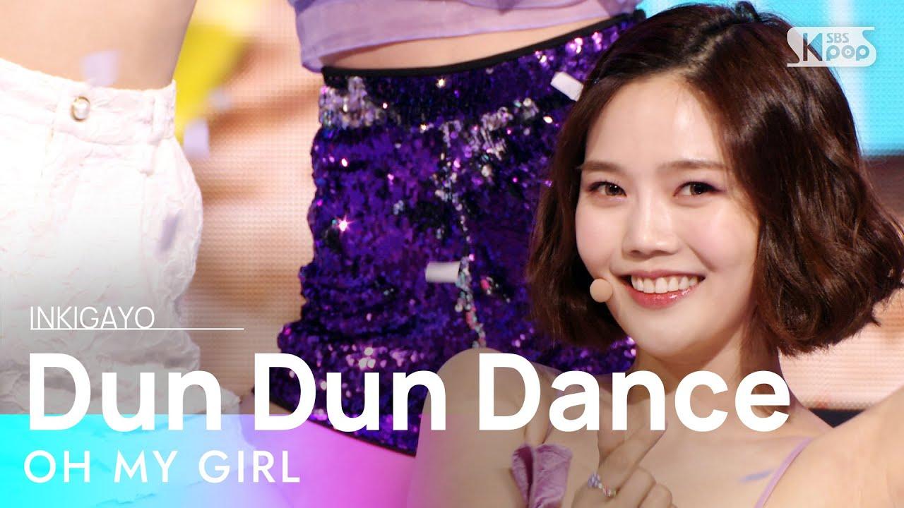 OH MY GIRL(오마이걸) - Dun Dun Dance @인기가요 inkigayo 20210530