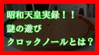 YouTubeに動画をアップするだけで月に36万円も稼げちゃうって知ってま...
